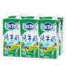 蘭特脫脂奶 (六盒裝)
