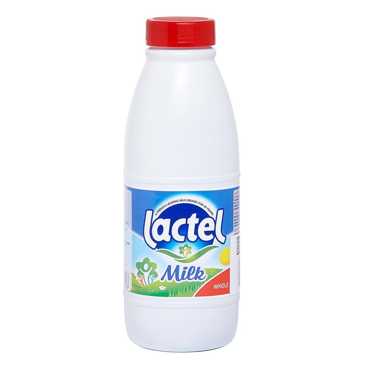 蘭特全脂奶 (樽裝)