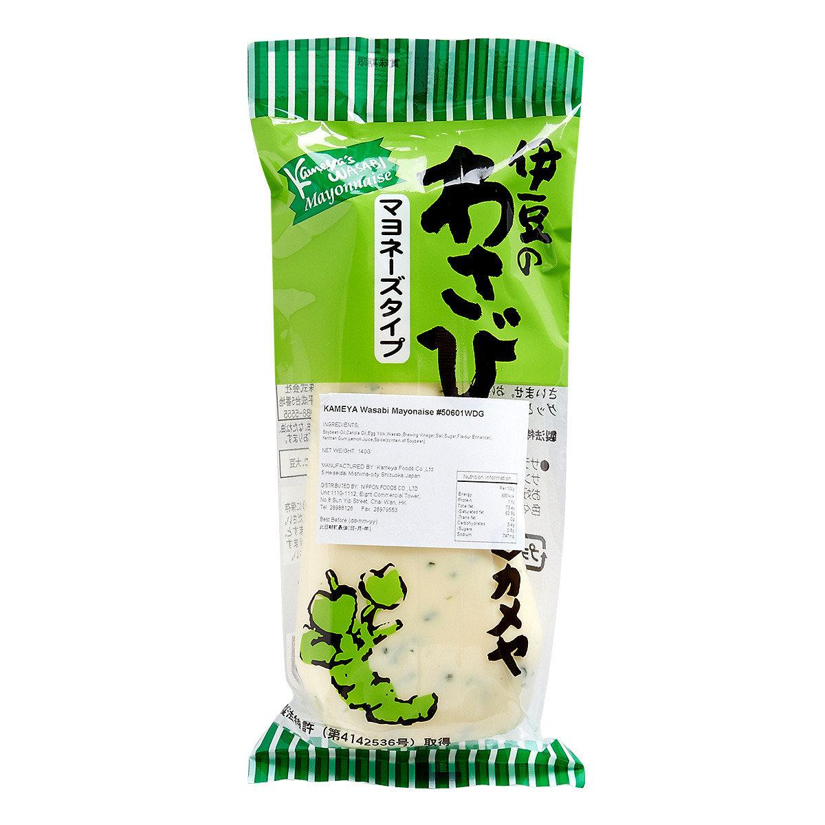 伊豆山葵沙律醬