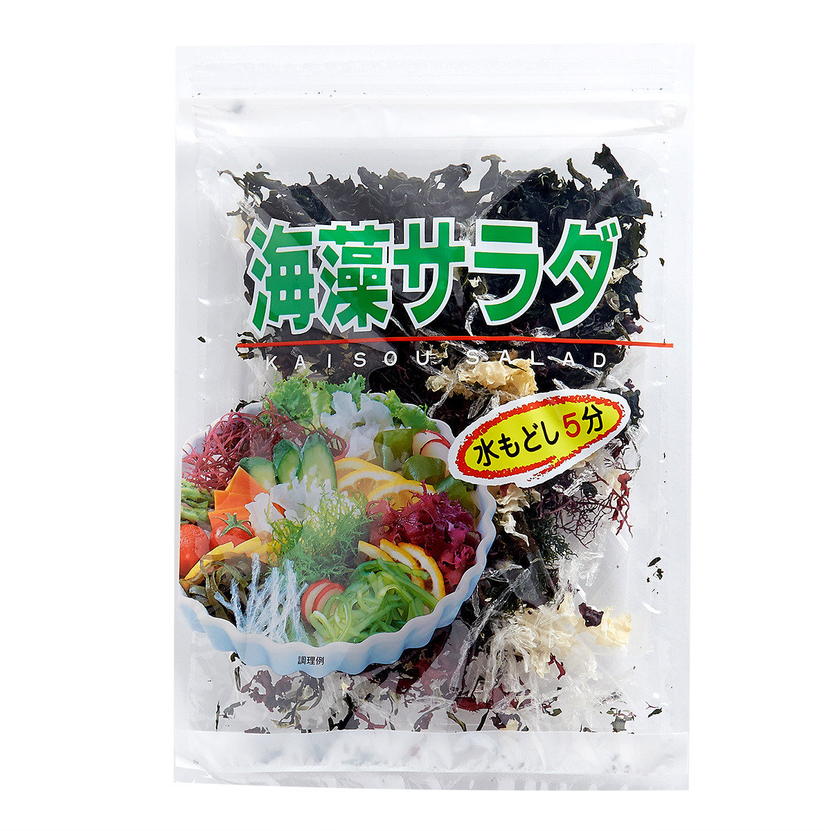 乾燥海藻沙律