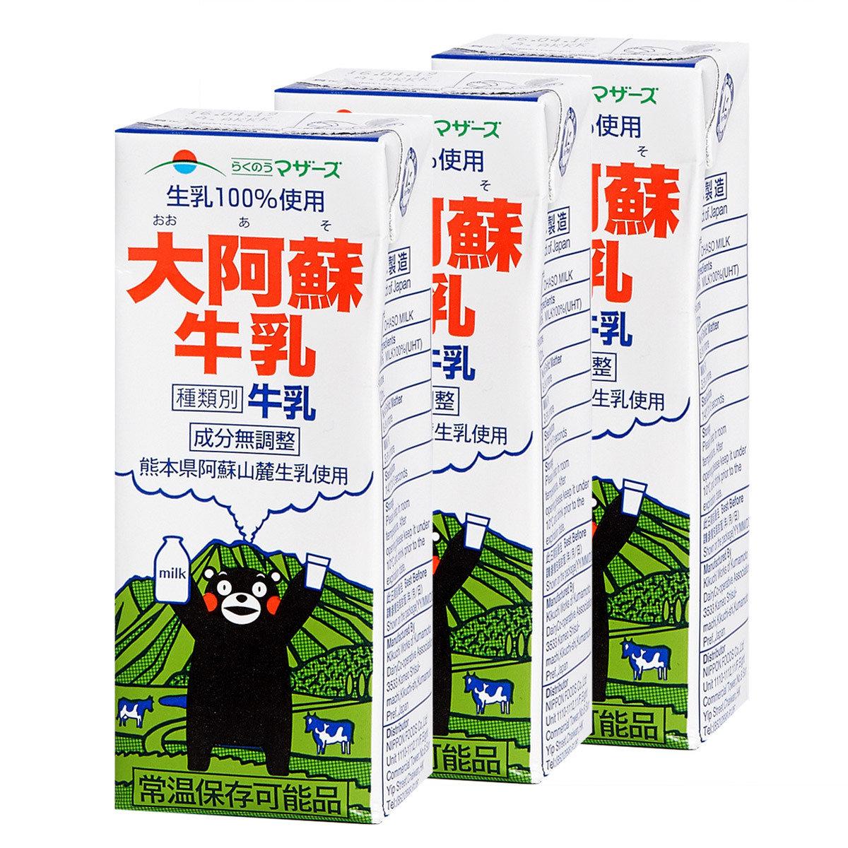大阿蘇牛乳 (三盒裝)