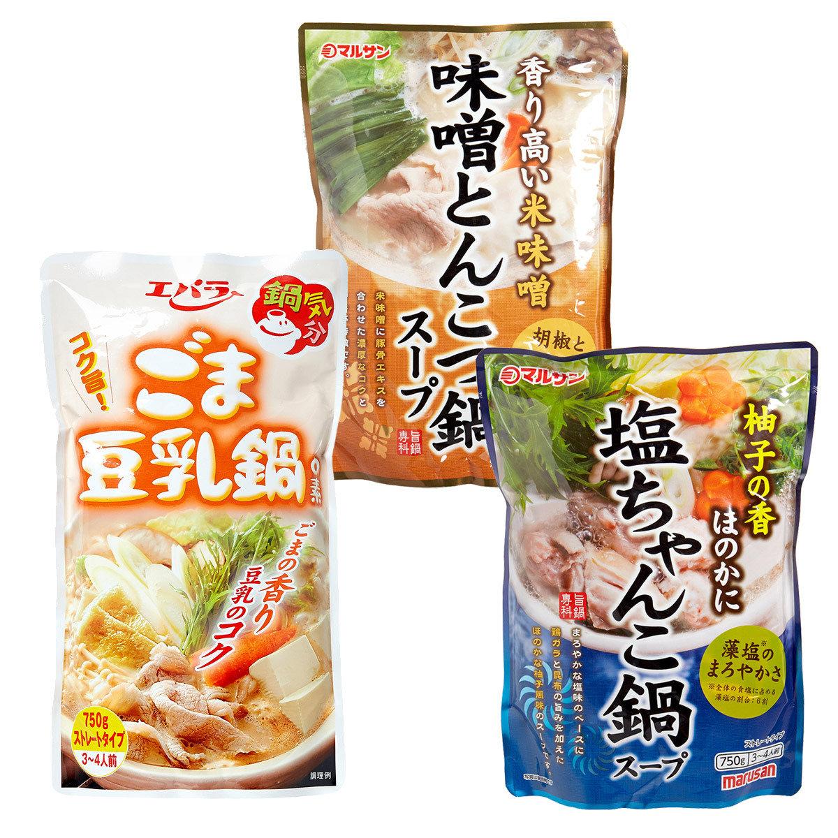 日式火鍋湯底懶人包
