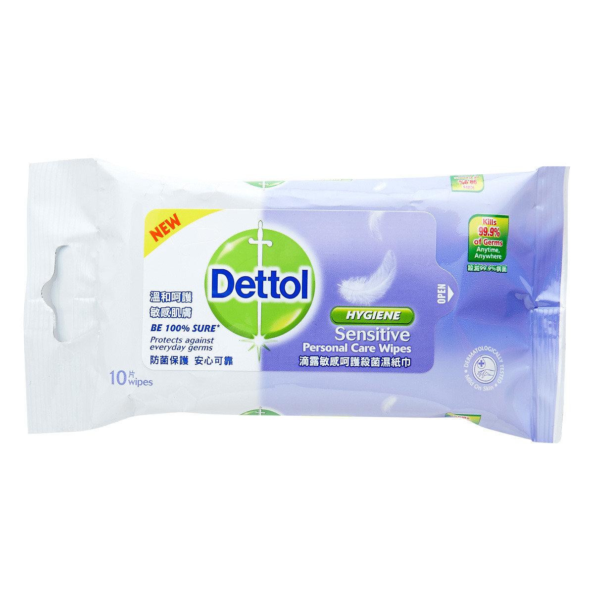 敏感呵護殺菌濕紙巾