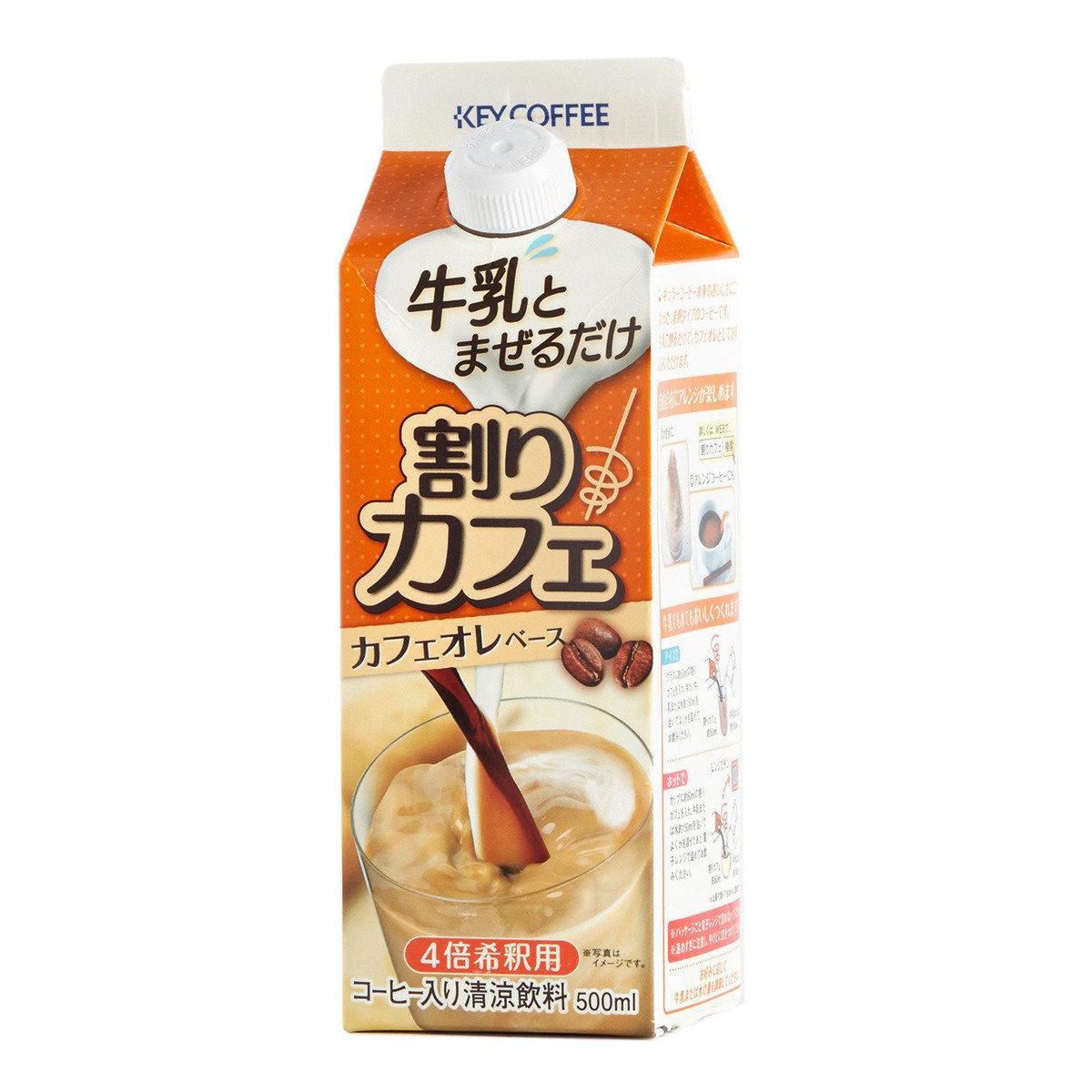 加糖咖啡 (加牛奶用)