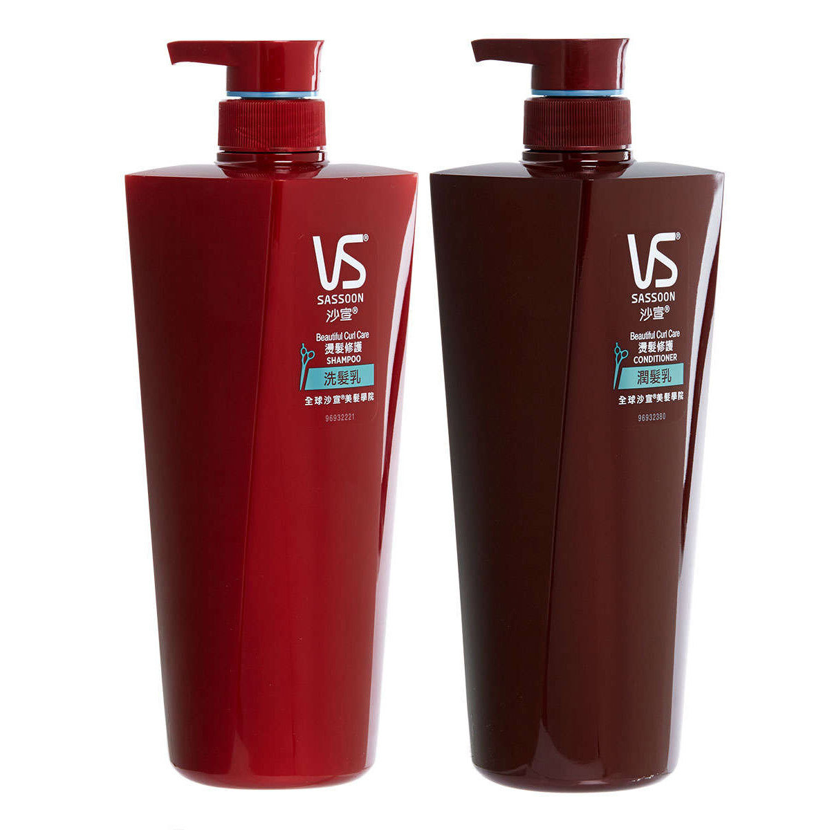 [優惠套裝] 沙宣燙髮修護洗髮護髮套裝