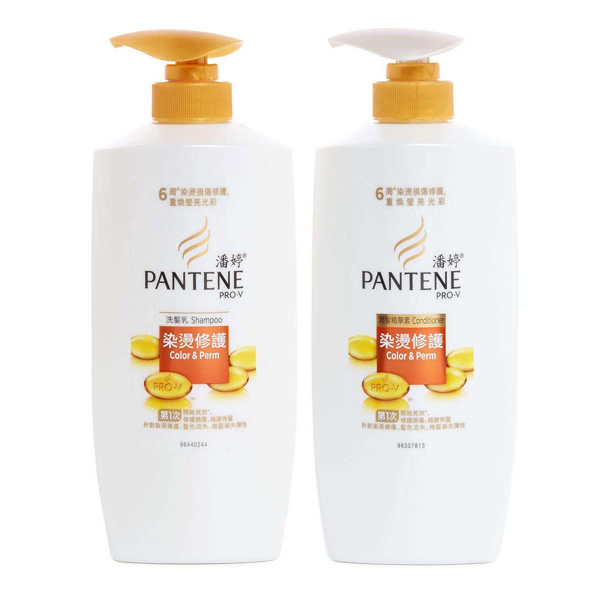 [優惠套裝] 潘婷染燙修護洗髮護髮套裝