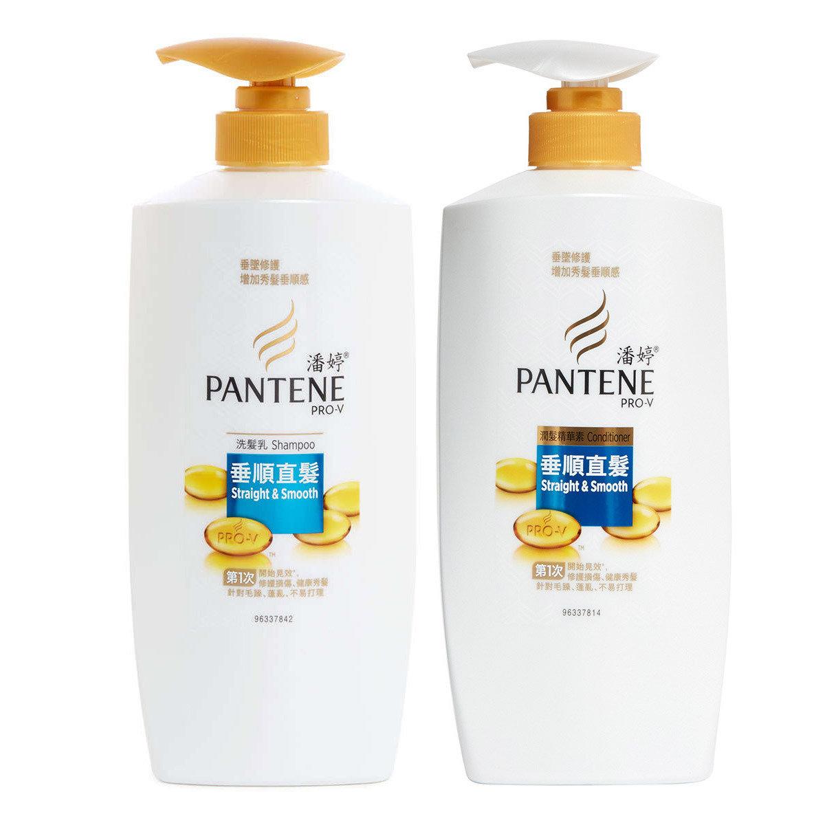 [優惠套裝] 潘婷垂順直髮洗髮護髮套裝