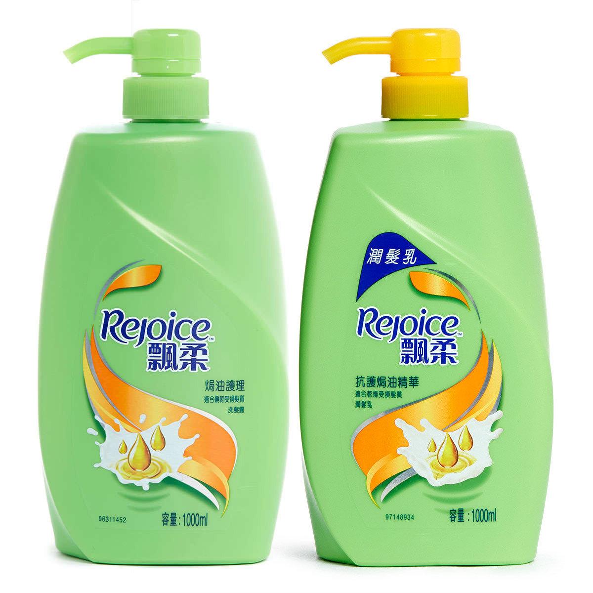 [優惠套裝] 飄柔焗油護理洗髮護髮套裝