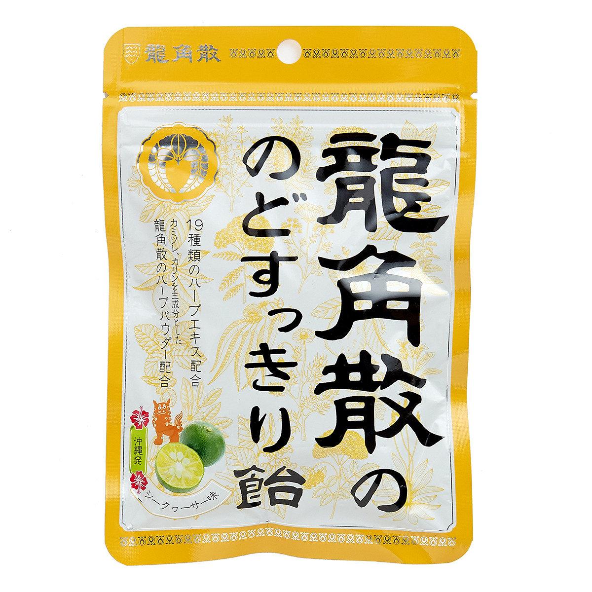 日本沖繩喉糖 - 香檸