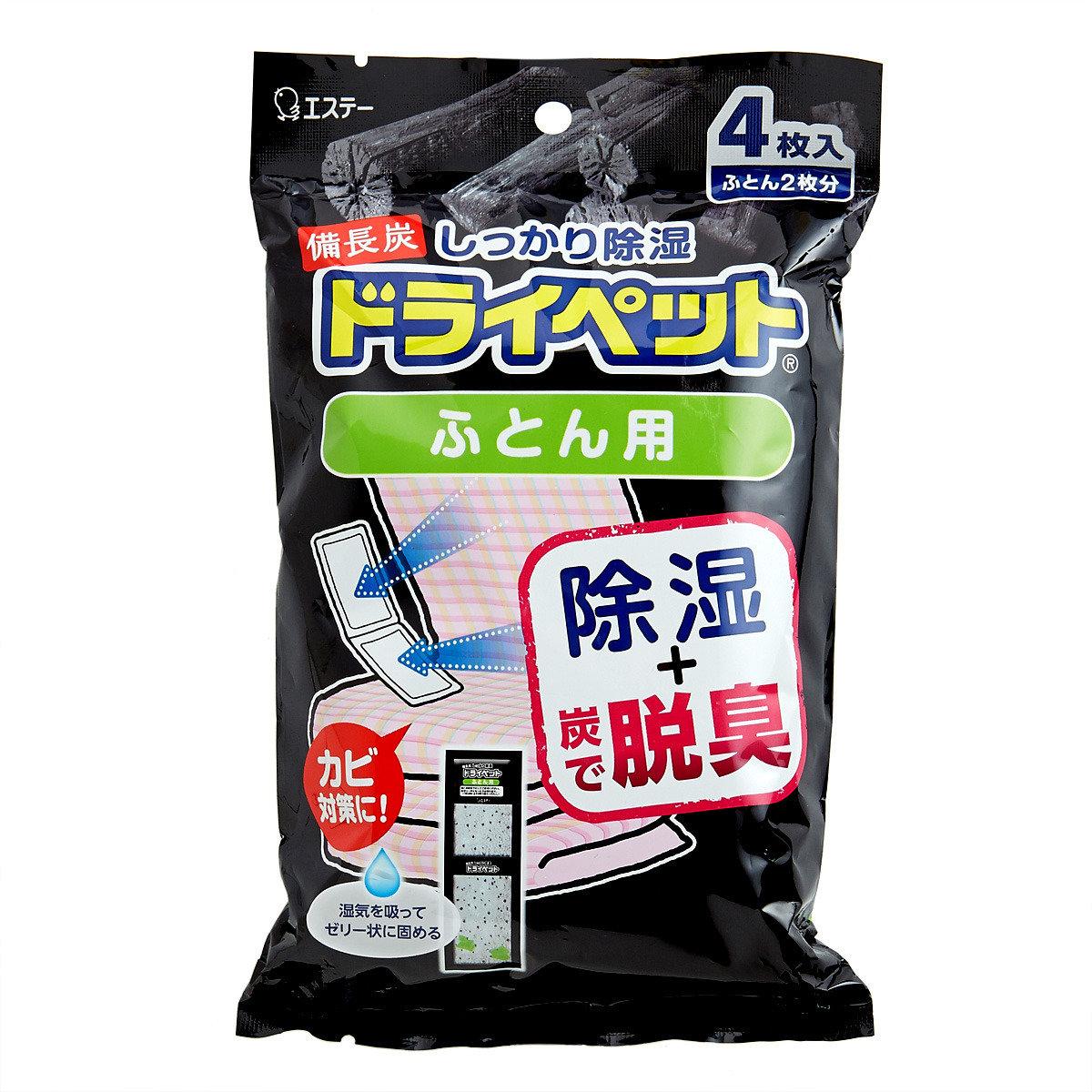 備長炭除臭抽濕包 - 毯被適用