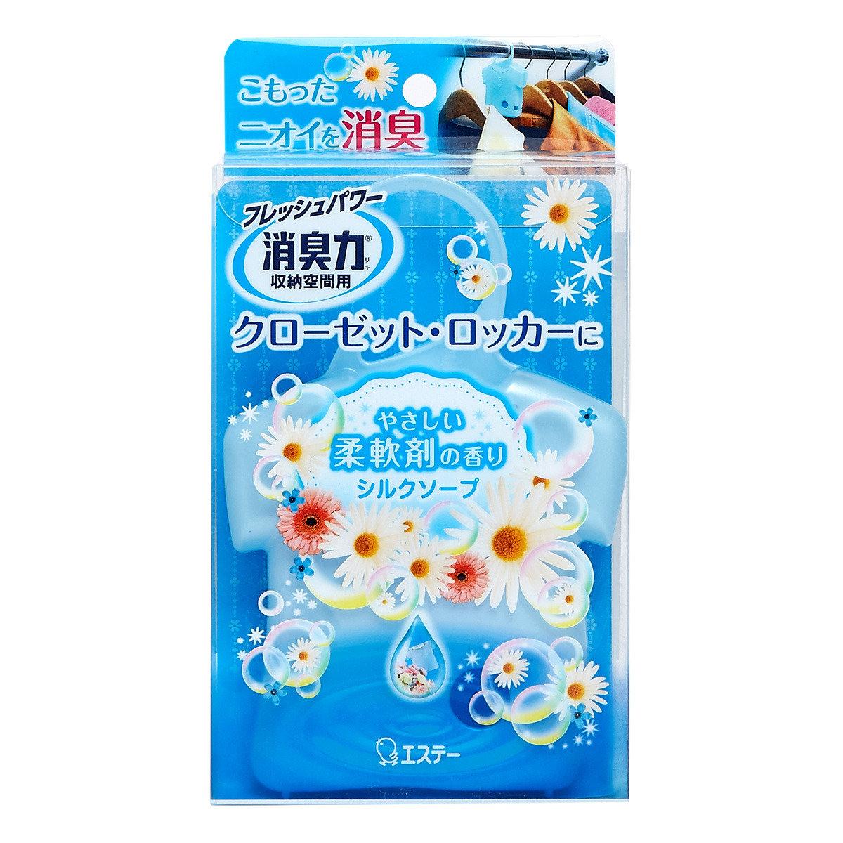 衣物淨化消臭劑 (衣櫃專用) - 蘭花香味
