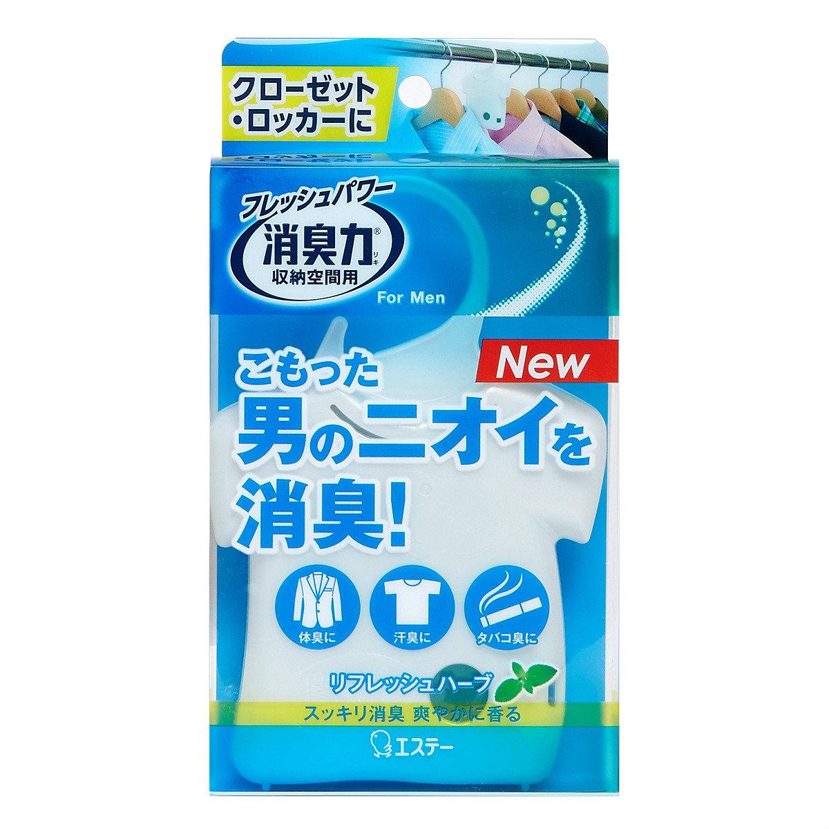 衣物淨化消臭劑衣柜用 - 香草味