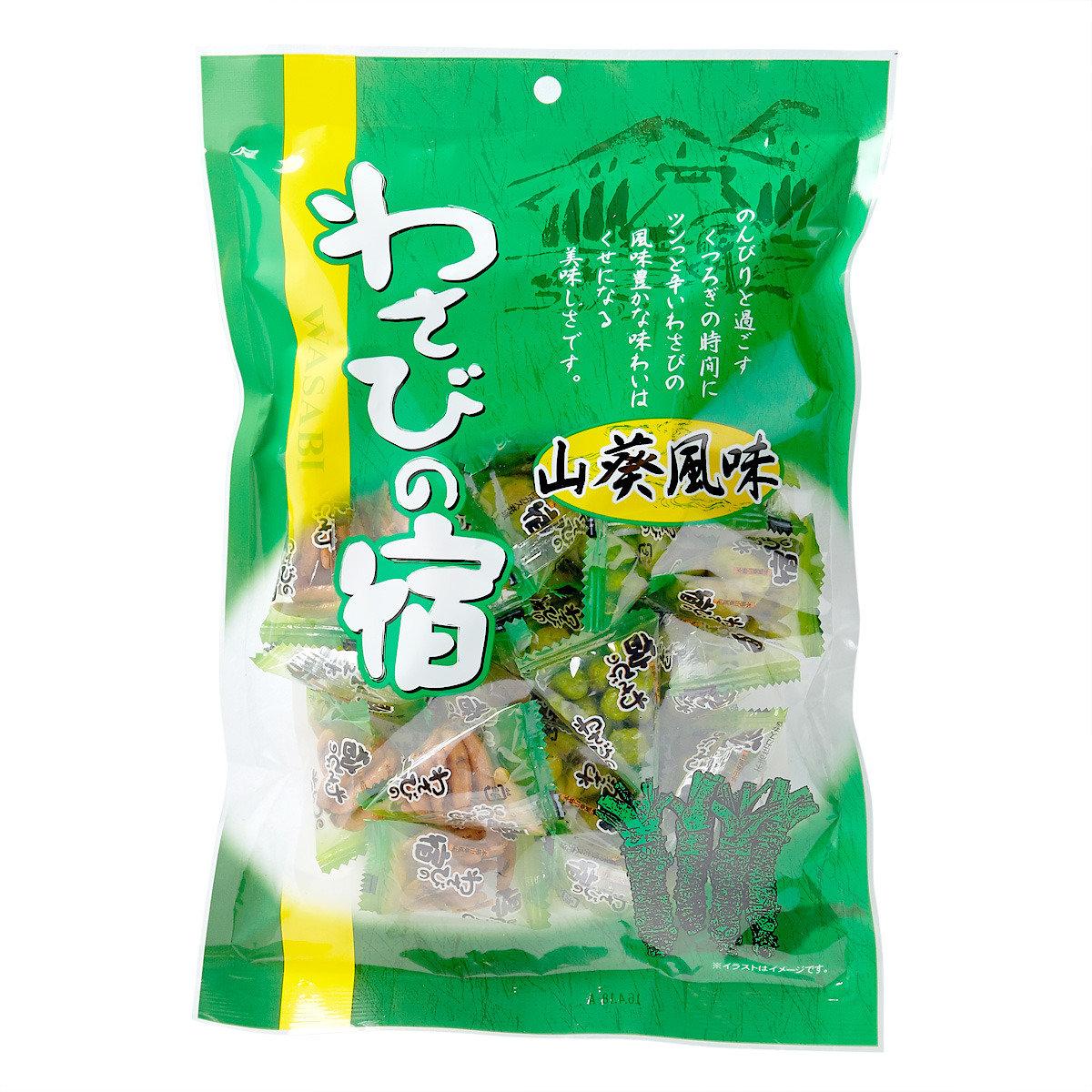 沖繩芥辣什豆袋(賞味期限: 30/04/2017)