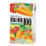 好味蔬菜和水果(賞味期限: 11/12/2016)
