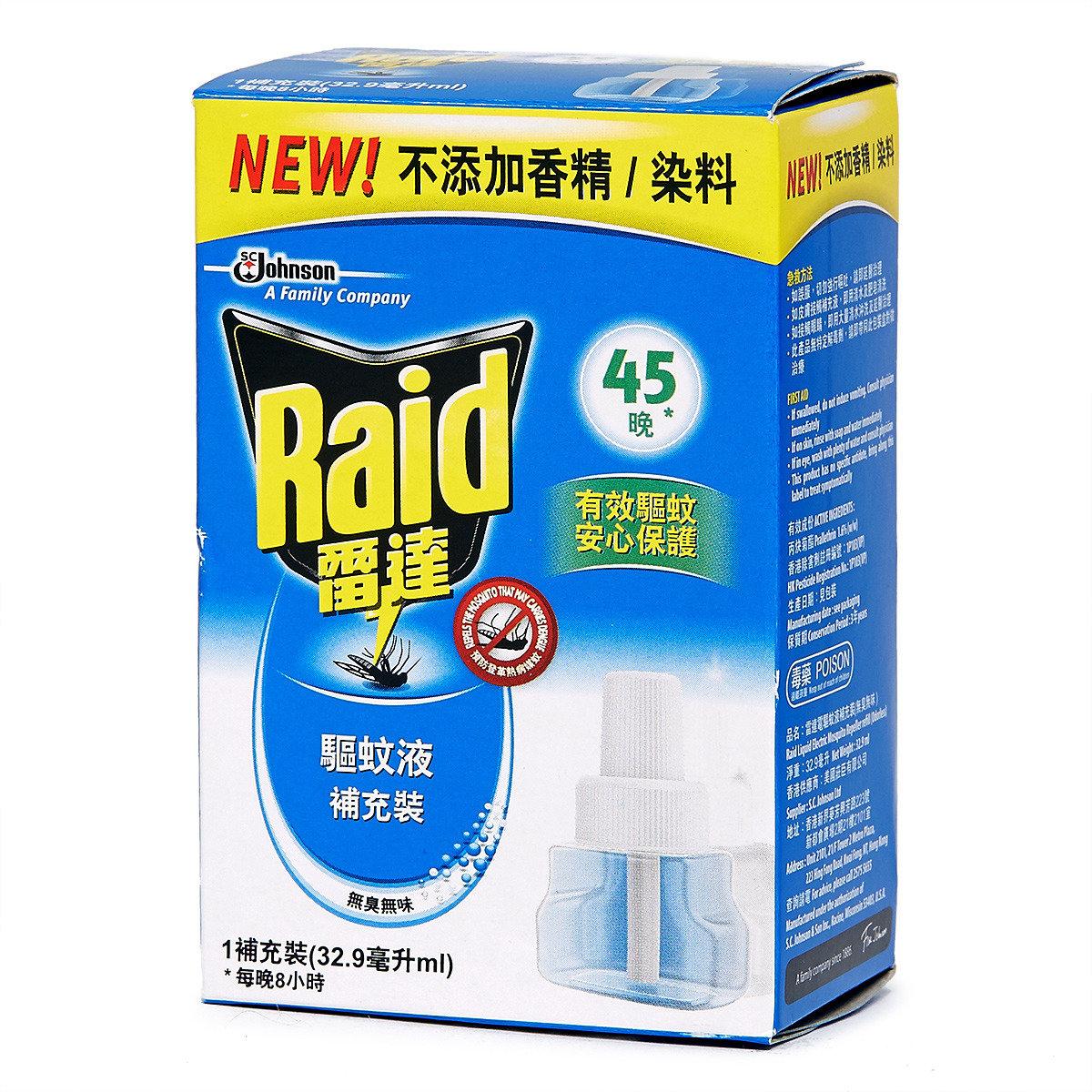 電驅蚊液45晚 (補充裝) (無臭無味)