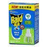 電驅蚊液45晚 (補充裝) (含松木精油)
