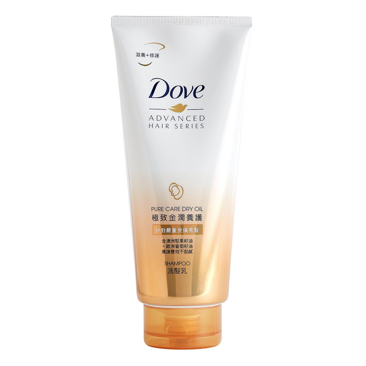 極致金潤養護洗髮乳