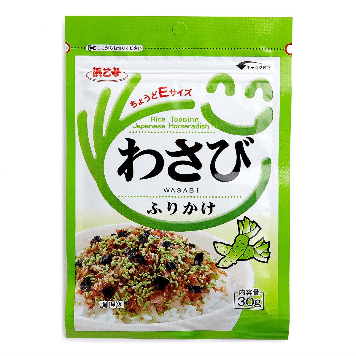 飯素 - 山葵