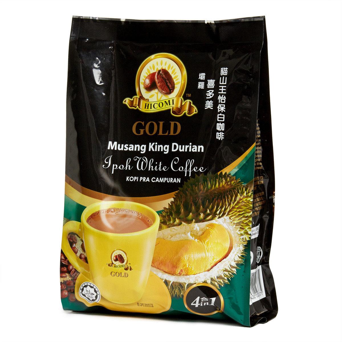 4合1貓山王榴槤白咖啡