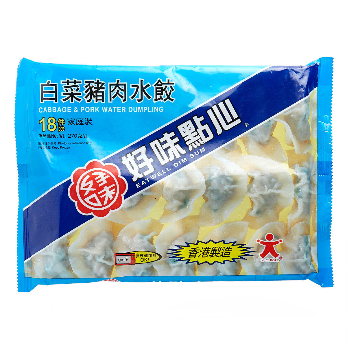 白菜豬肉水餃 (急凍)