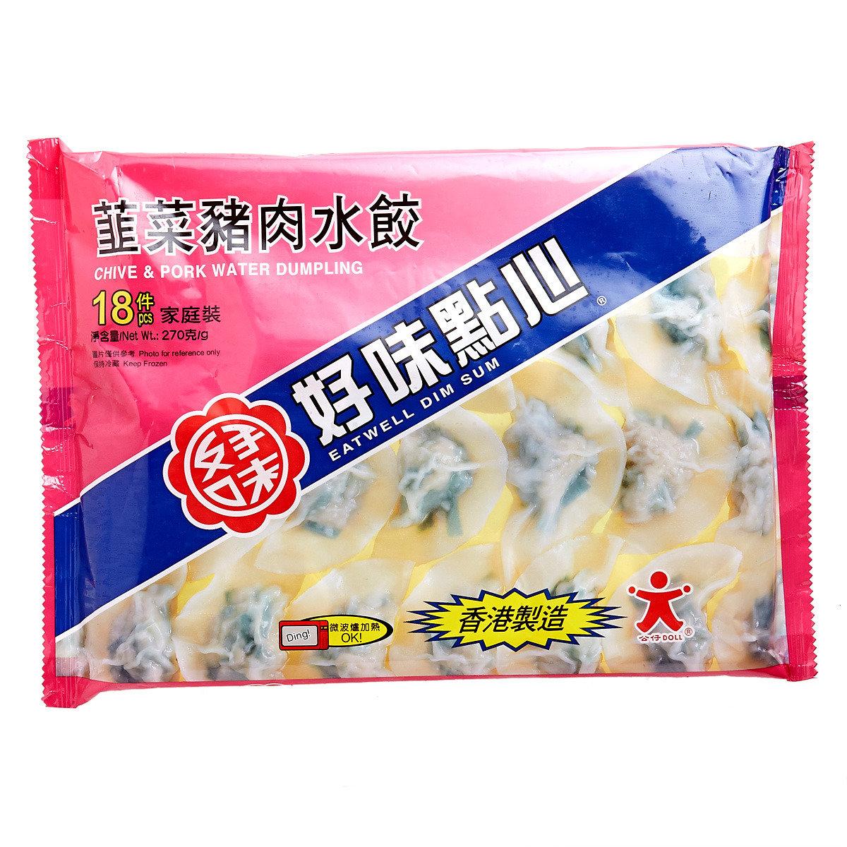韮菜豬肉水餃