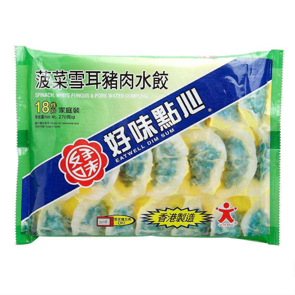 菠菜雪耳豬肉水餃 (急凍)