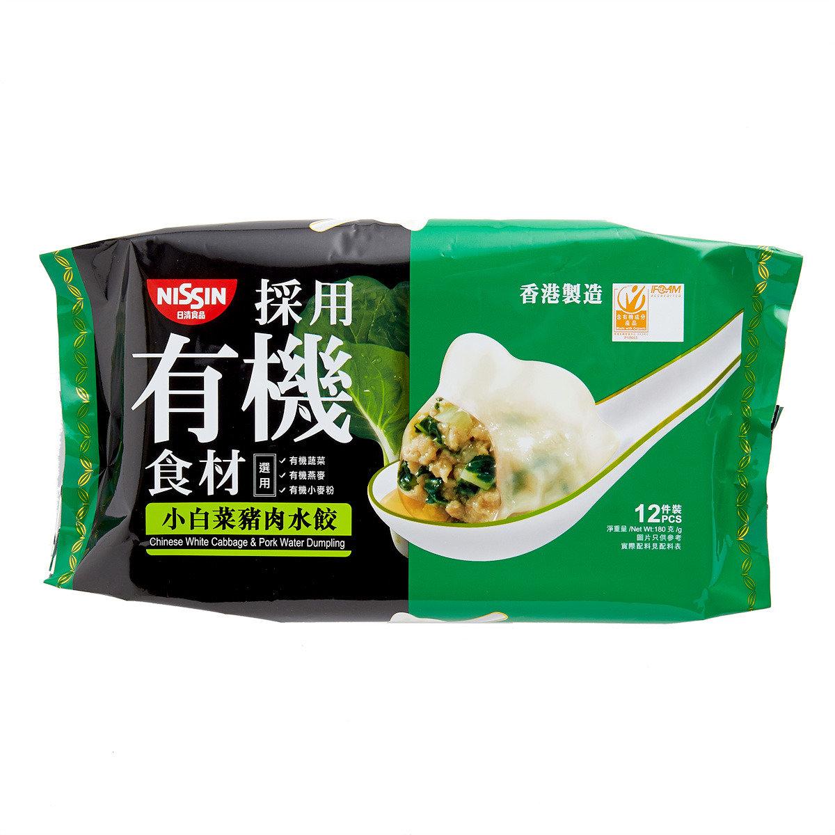 小白菜豬肉水餃 (急凍)