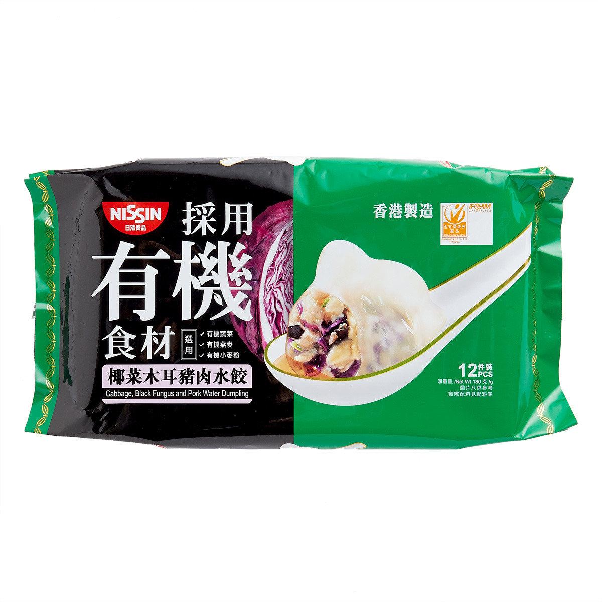 椰菜木耳豬肉水餃 (急凍)