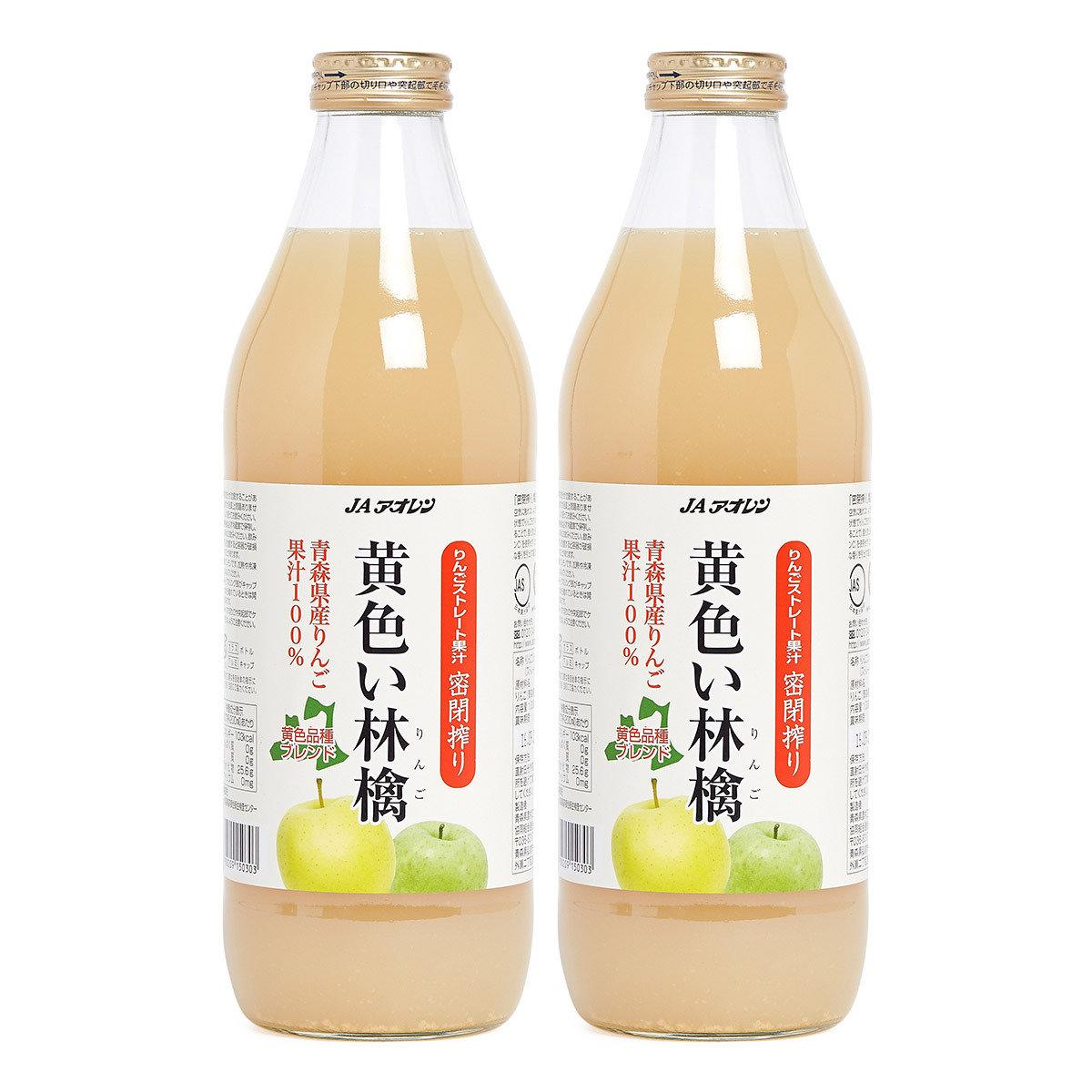 黃色蘋果汁