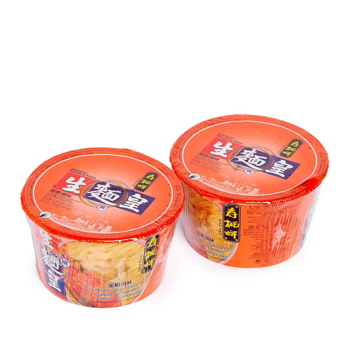 生麵皇(幼) 單碗裝 龍蝦湯味