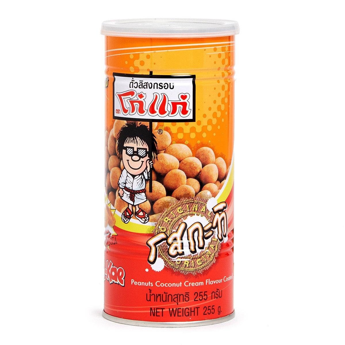 椰漿花生豆