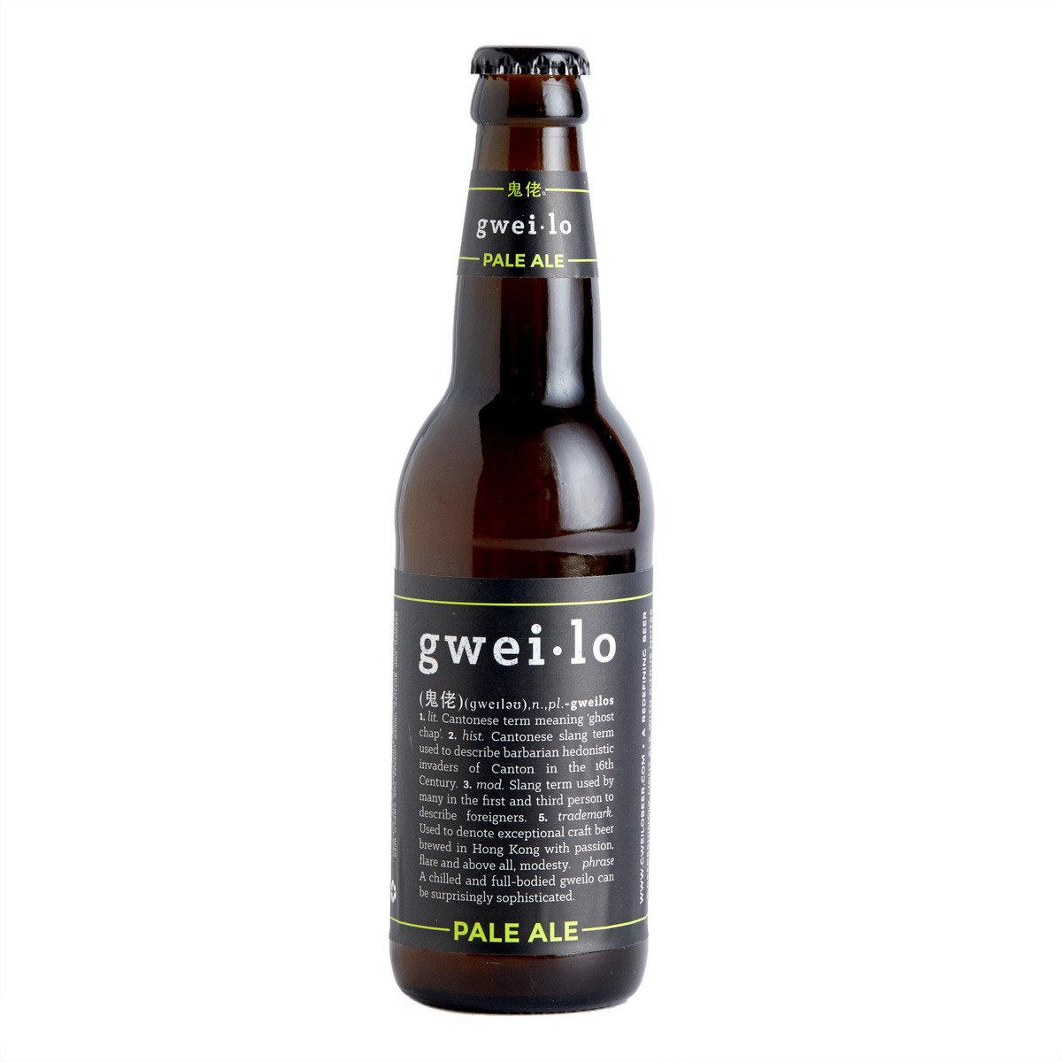Pale Ale 啤酒
