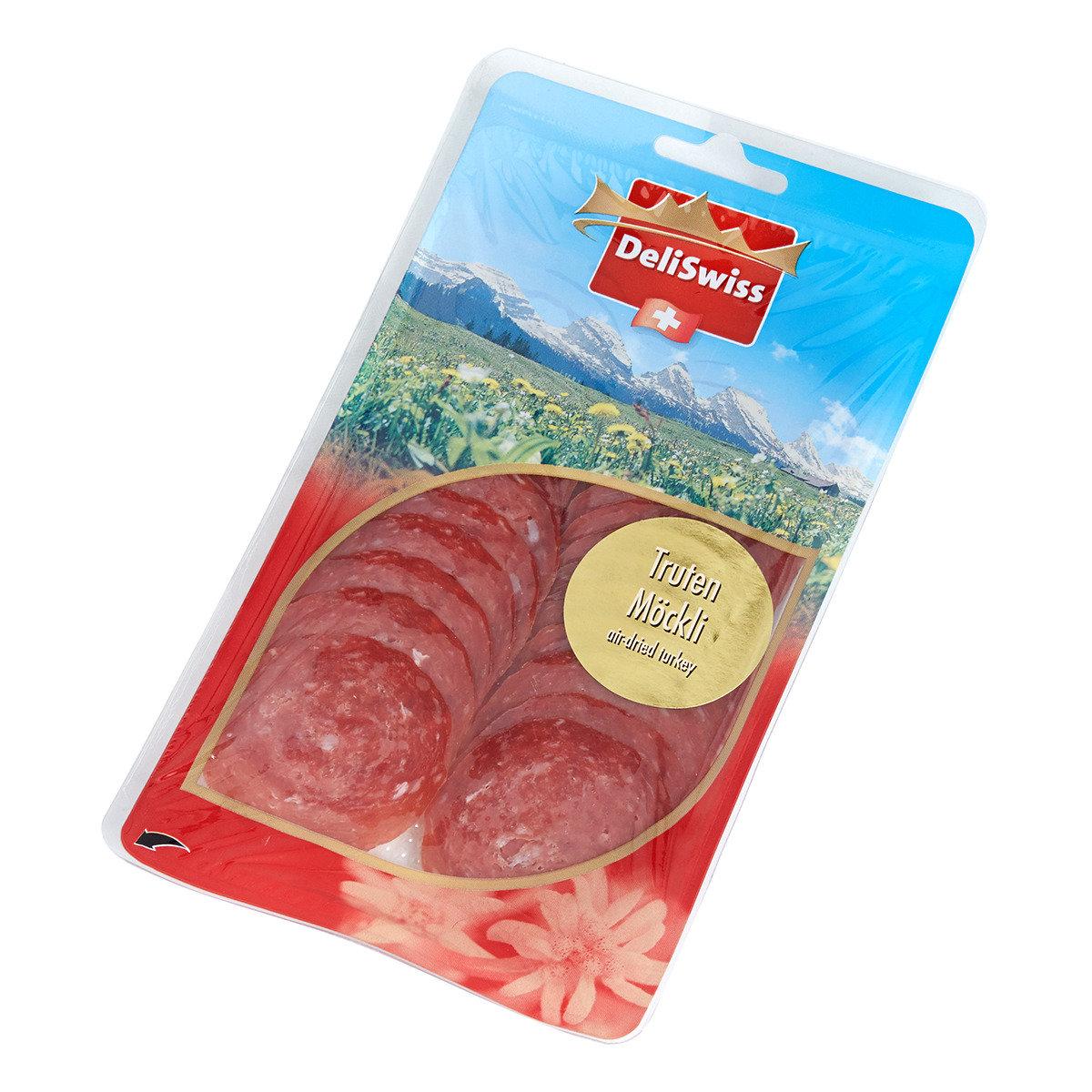 瑞士風乾火雞肉腸切片 (冷凍)