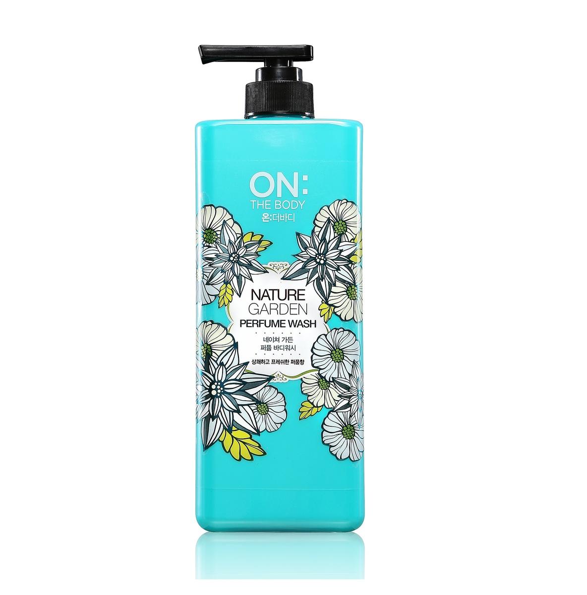 香水沐浴露 - 自然花園