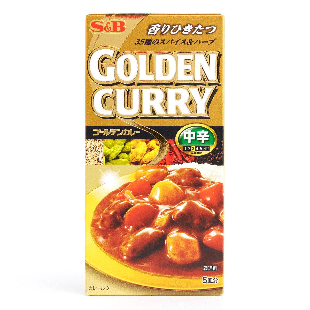 黃金咖喱 - 中辣