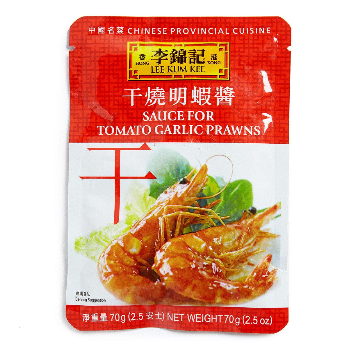 干燒明蝦醬