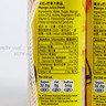 芒果汁飲品紙包裝