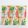 錫蘭檸檬茶少甜(低糖)紙包裝