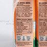 雜果賓治(雜果味)紙包裝