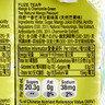 香芒洋甘菊綠茶(天然檸檬味)紙包裝
