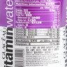 營養素飲品膠樽裝(雜果賓治味) (賞味期限:04.08.2016)