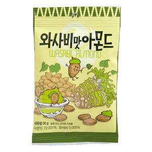 [贈品] 蜂蜜芥末杏仁