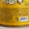 蜂蜜牛油雜果仁