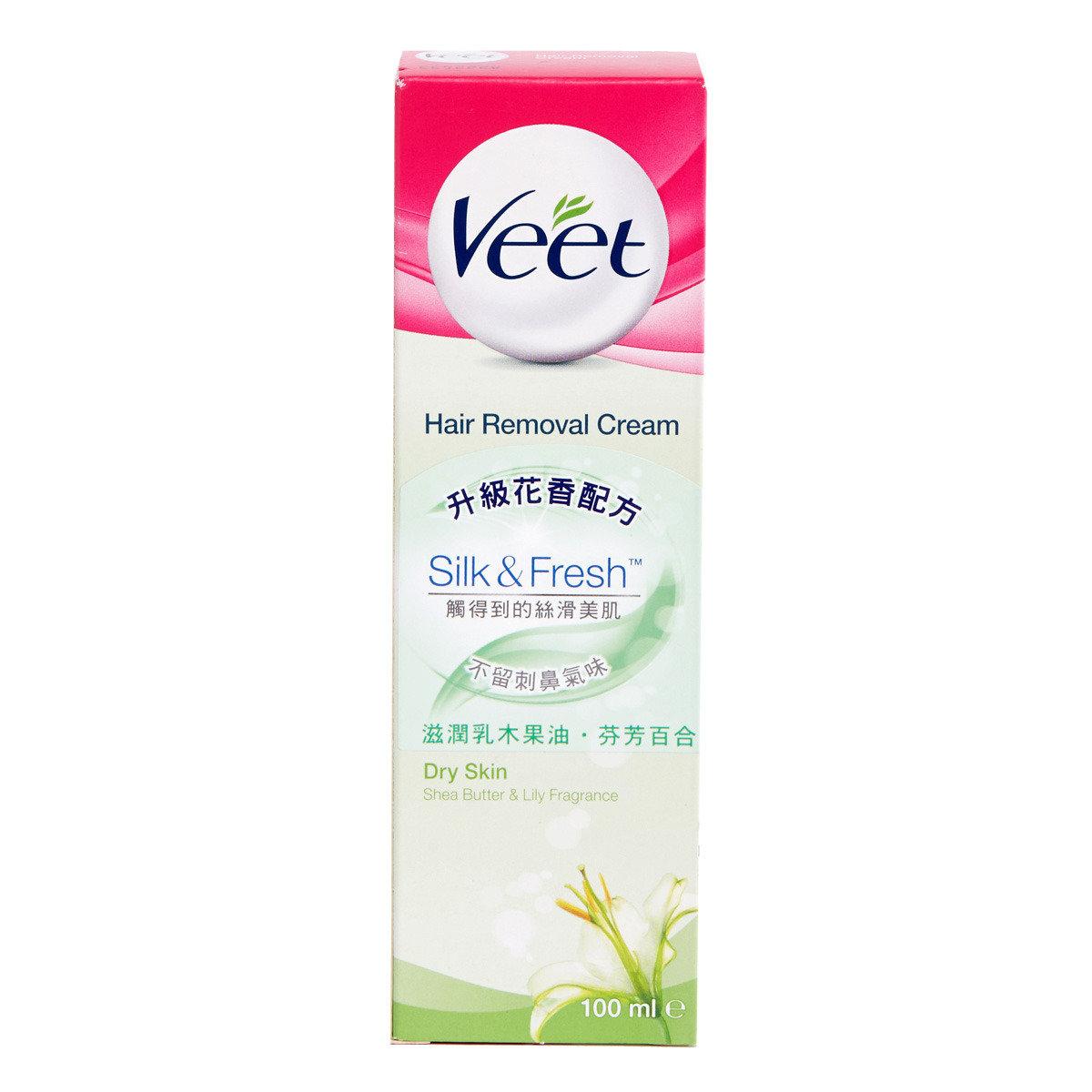 脫毛乳霜(乾性肌膚配方)