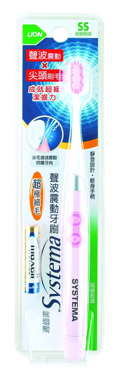 聲波振動牙刷  - 超細刷頭