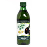 橄欖果渣油