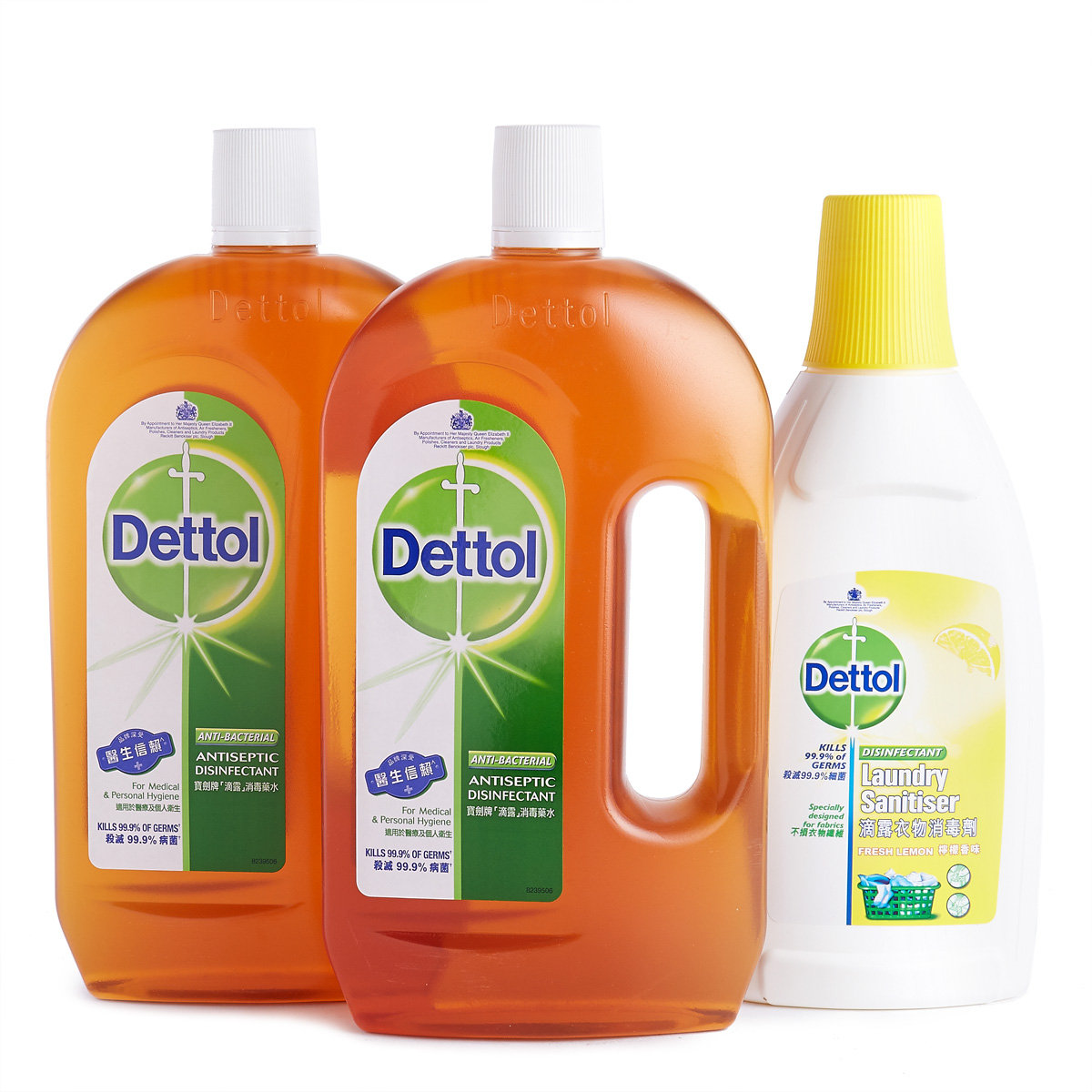 Dettol Antiseptic Liquid Twin Pack Laundry Sanitiser Random Betadine Solution 30 Ml Free Gift Favor