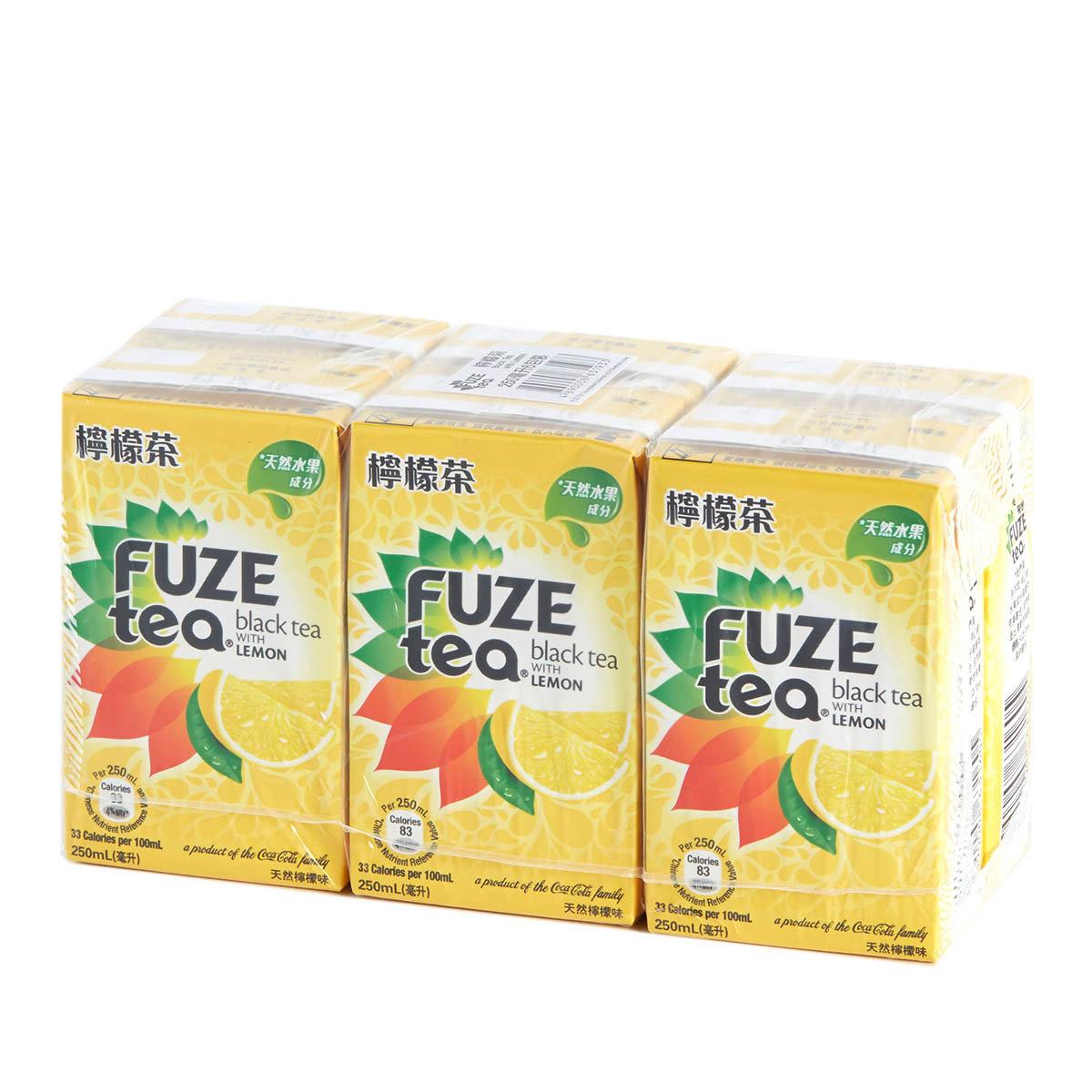 檸檬茶(天然檸檬味)紙包裝
