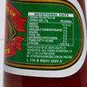 美國蕃茄汁 (膠樽裝)