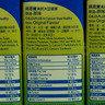 高鈣大豆營鈣健康飲品 - 原味